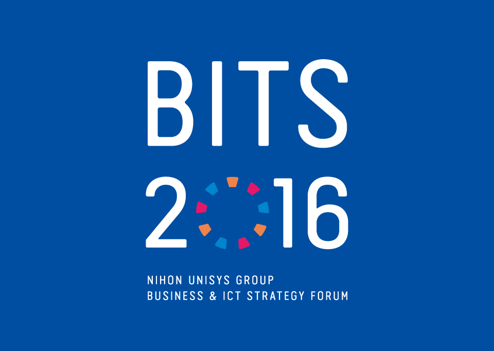 BITS2016